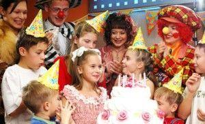 дитячий день народження вдома новий сценарій