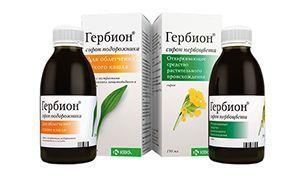 Плюси сиропу гербіон при вагітності