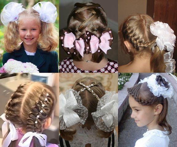 Зачіски для юних школярок