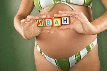 Як назвати дитину? Що потрібно знати батькам?