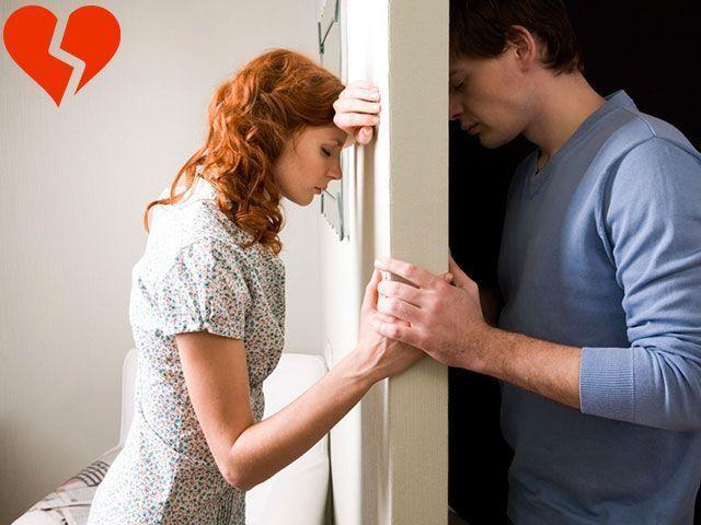 Як розлюбити людину