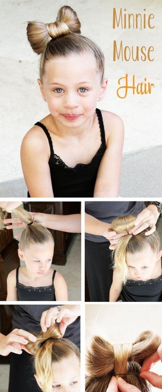 Зачіска бант з волосся