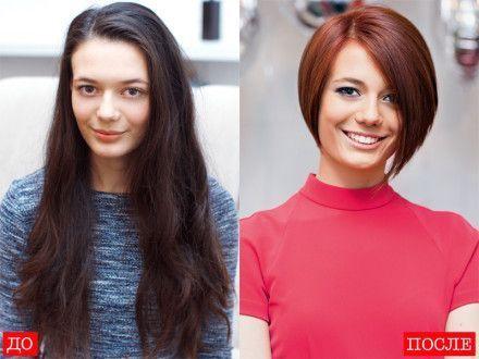 стрижка волосся: фото до і після відвідин салону