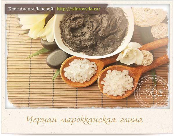 Косметична глина - огляд видів, властивостей і способів застосування для догляду за своєю зовнішністю