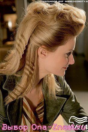 високі зачіски
