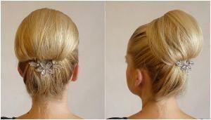 Варіант високої зачіски
