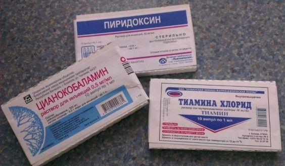 вітаміни групи В в ампулах