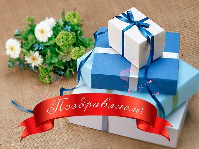 Поздоровлення у віршах з днем народження красиві