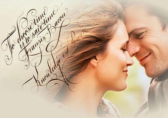 Вірші про любов до чоловіка