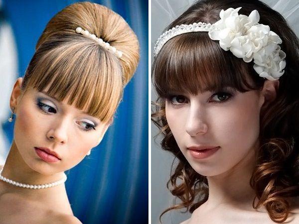 Весільна зачіска з чубком